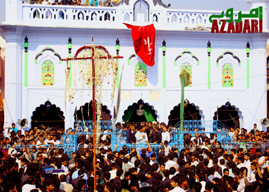 azadari-thum